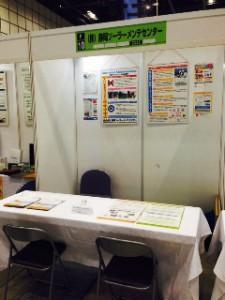 第9回ビジネスマッチングフェアin 浜松2015